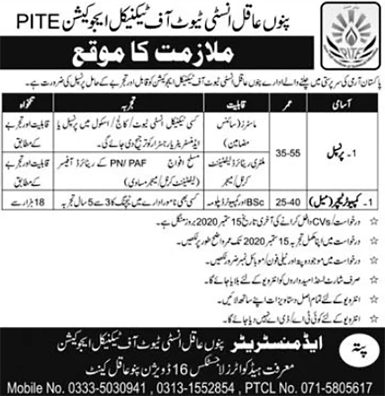 JOBS | Pano Aqil Institute of Technical Education PITE