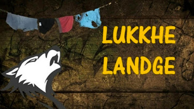 Lukkhe Landge: Marathi Web Series