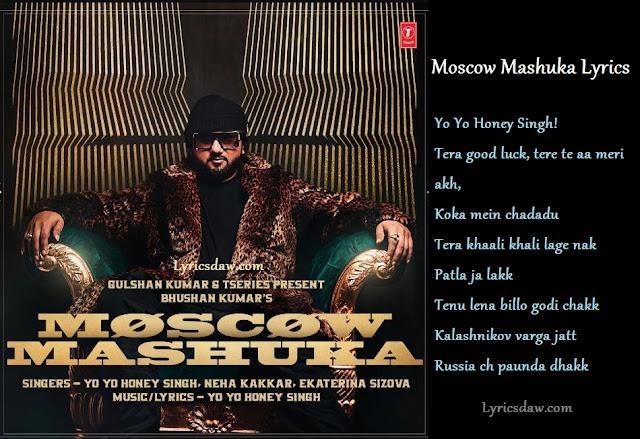 Moscow Mashuka Lyrics in Hindi Neha Kakkar