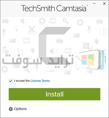تحميل Camtasia Studio 9 للكمبيوتر