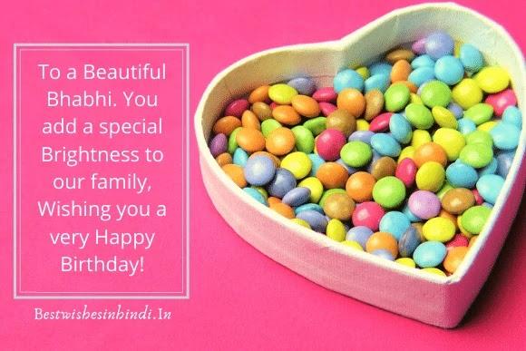 bhabhi birthday wishes