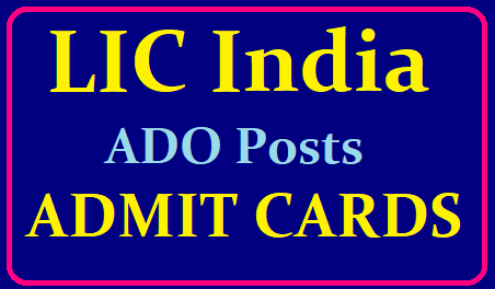 LIC ADO Admit Card 2019 download from licindia.in Careers Web Page /2019/06/lic-ado-admit-cards-2019-download-from-official-website-licindia.in-careers-web-page.html