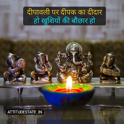 Diwali   Funny attitude quotes, Funny quotes in hindi