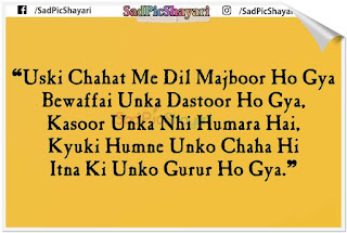 very very sad shayari in english