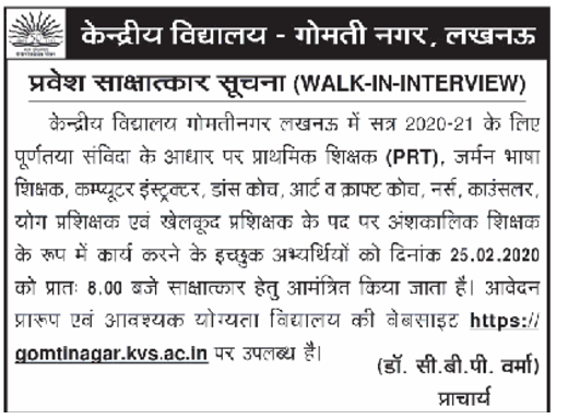 Kvs Gomtinagar Lucknow Recruitment 2020 Primary Teacher Tgt Pgt
