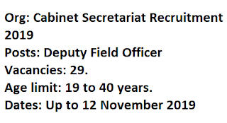 Cabinet Secretariat Deputy Field Officer Recruitment 2019 29 Dfo