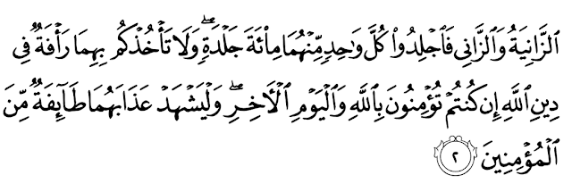Tajwid Al Quran Surat An Nur Ayat 2 Masrozak Dot Com