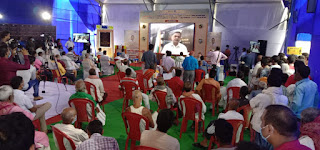 केंद्रीय मंत्री आर. के. सिंह ने वर्चुअल माध्यम से जगदीशपुर-पीरो में 9.684 करोड़ की योजनाओं का किया लोकार्पण