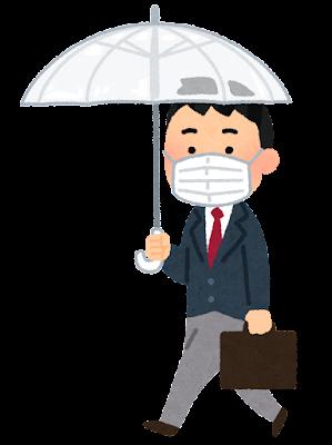 傘をさして歩く学生のイラスト(ブレザー・男子・マスク)