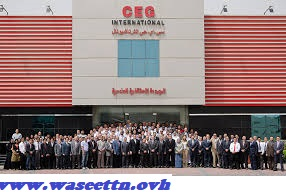 Food Specialist CEG International Doha, Qatar