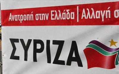 Αποσύρθηκε η υποψηφιότητα της Σ. Σαμπιχά από το ευρωψηφοδέλτιο του ΣΥΡΙΖΑ