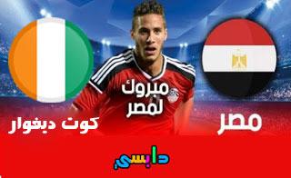 المنتخب المصري للشباب يتوج بلقب الأمم الأفريقية تحت سن 23