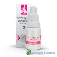 Пептид для поддержания иммунитета