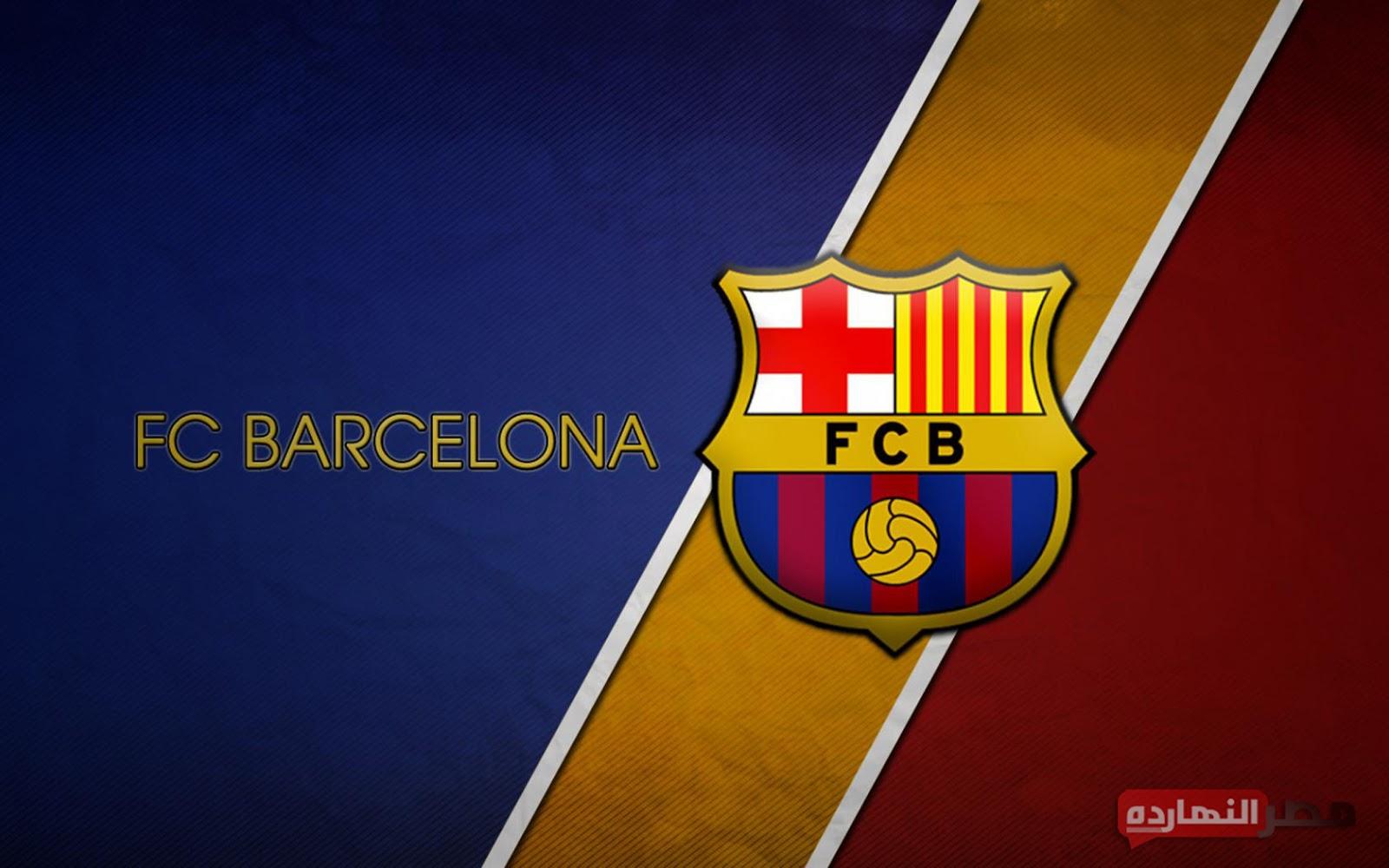 موعد مباراة برشلونة وسيلتا فيغو اليوم الخميس 2017-1-4 والقنوات الناقلة والتشكيل المتوقع بكأس الملك