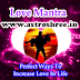 Love Mantra | Tips To Increase Love In Life