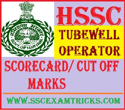 HSSC Tubewell Operator Scorecard