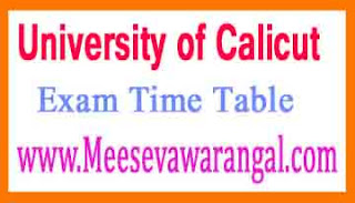 University of Calicut M.Sc Psycholology IInd Sem Practical July 2016 Exam Time Table