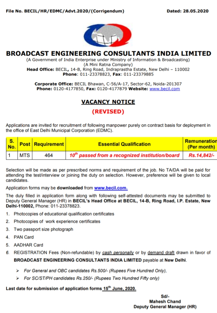 becil recruitment 2020 data entry operator  becil recruitment 2019 data entry operator  becil recruitment 2019 nagpur  becil login  becil recruitment for rajya sabha tv  becil admit card 2019  www.beciljobs.com 2020  becil salary slip  becil sarkari result  icsil vacancy  becil logo  becil vacancy 2020 in hindi