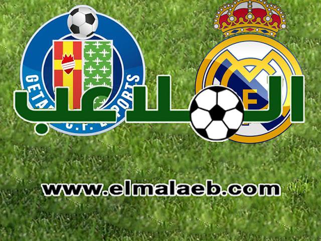 موعد مباراة ريال مدريد وخيتافي اليوم الخميس 2020-07-02 في الدوري الاسباني