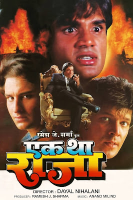 Ek Tha Raja (1996) Hindi 450MB DVDRip 480p Download