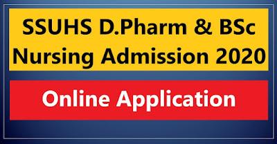 SSUHS-D-Pharm-BSc-Nursing-Admission