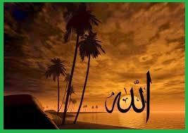 Tenang dalam Islam