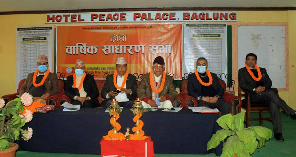 CYC Nepal Laghubitta