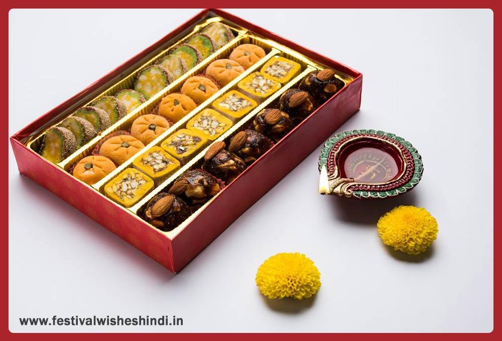 Latest-Diwali-Mithai-Images