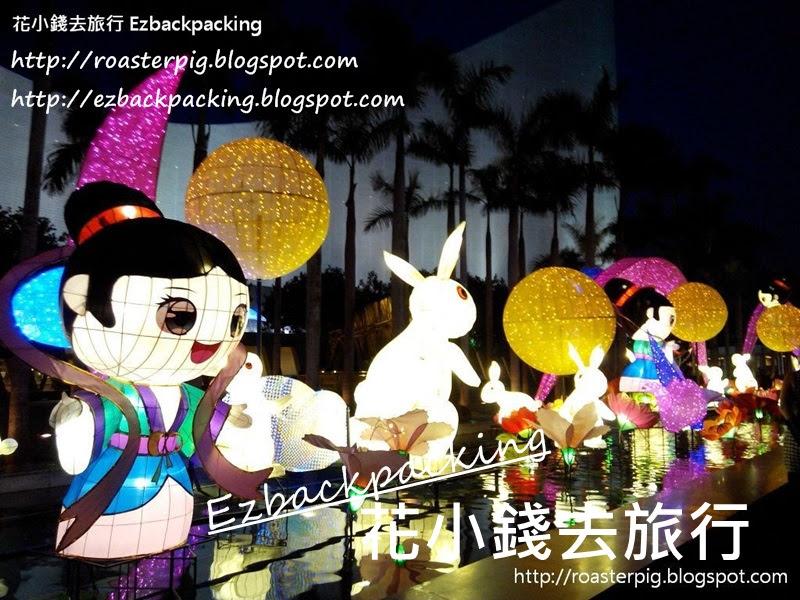 2016年香港中秋綵燈會情報