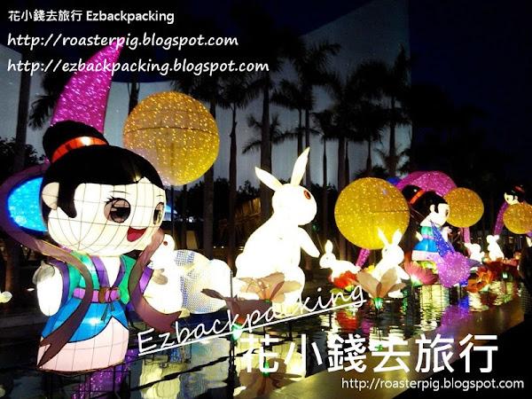中秋好去處2021(9月16日)+香港中秋綵燈會2021+花燈會+賞月時間+交通安排