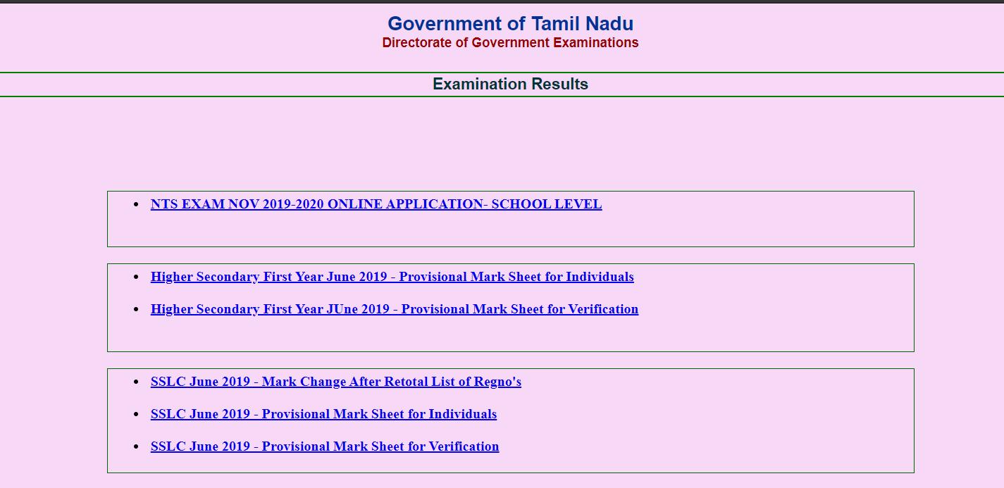 TN State Board 12th Result 2020 - dge.tn.gov.in