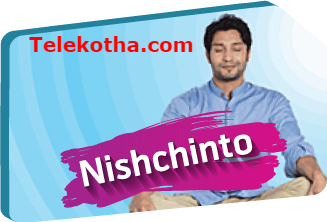 Grameenphone Packages nishchinto