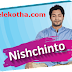 Grameenphone Packages Nishchinto ! Grameenphone prepaid package comes with this Package. It Offers you flat rate of 21 poisha per 10 second for 24 hours.