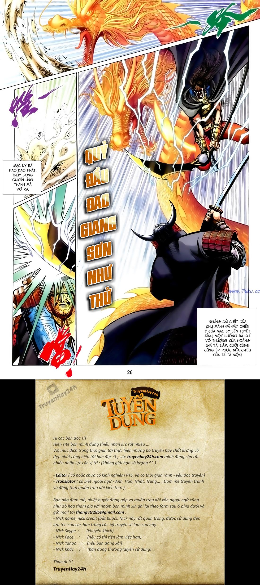 Anh Hùng Vô Lệ Chap 167 - Trang 28