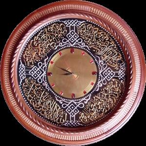 Gambar Kaligrafi Ayat Kursi Lingkaran Bentuk Jam Arab