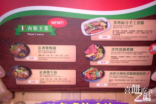 【台北中山國中捷運美食】走吧!吃Pizza,「PIZZERIA OGGI 歐奇義大利認證窯烤披薩」被認證過的窯烤披薩就是好吃~