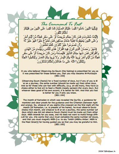 Command to Fast Ramadan Poster