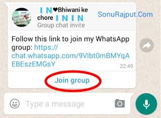 Invitation Group To Via Link
