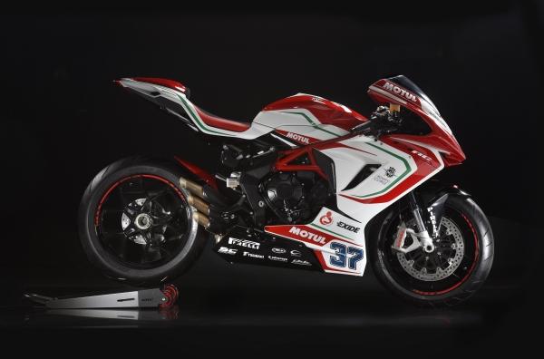 2017 MV Agusta FC R3