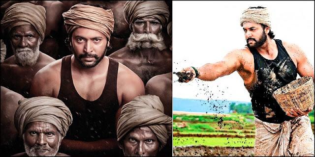Bhoomi - Official Teaser cum Snaps of Jayam Ravi Nidhhi Agerwal Directed by Lakshman