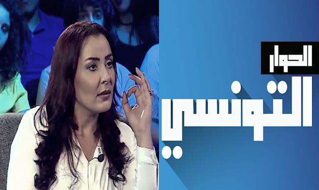 عربية حمادي تم استغلال زوجي في تحقيق قناة الحوار التونسي حول النهضة