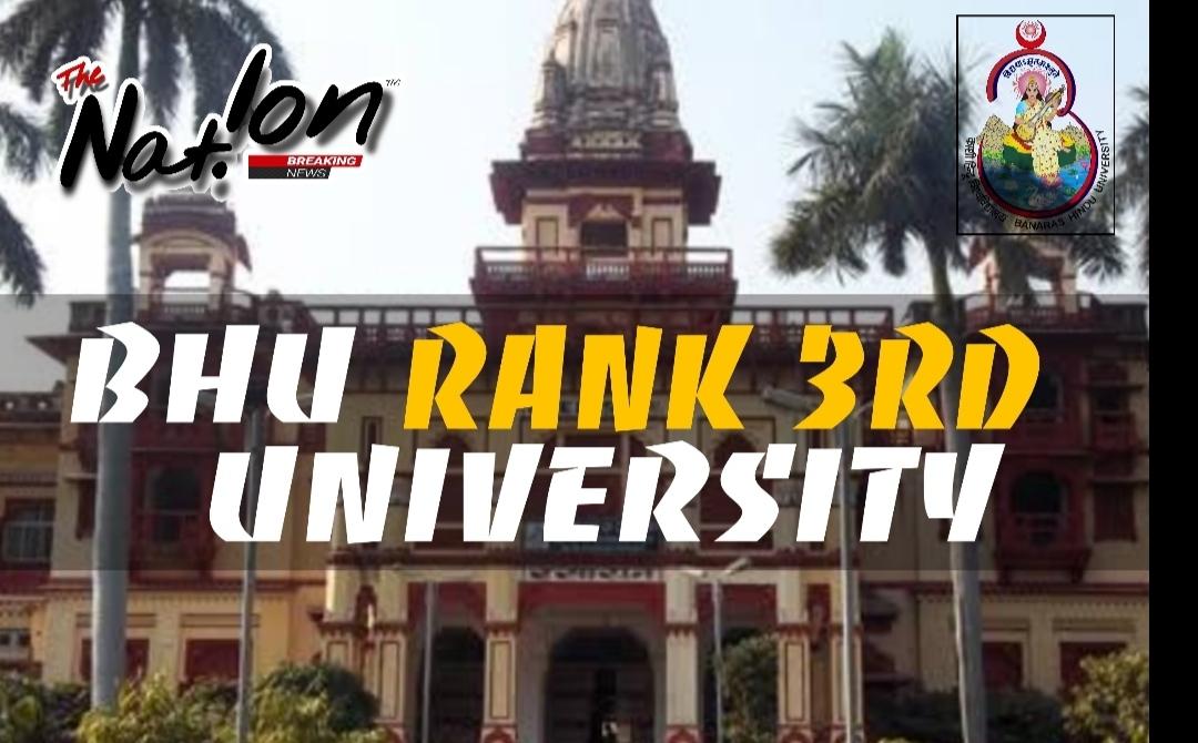 Bhu 3rd rank