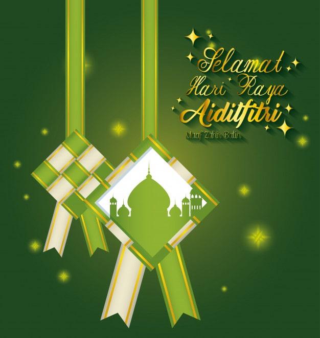 free e-card kad ucapan selamat hari raya aidilfitri