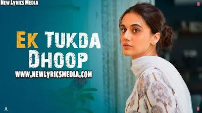 Ek Tukda Dhoop – Raghav Chaitanya | New Lyrics Media