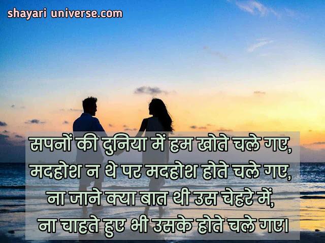 heart touching romantic shayari