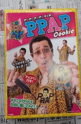 ピコ太郎PPAPクッキー