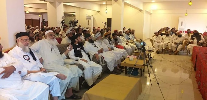 JUI-F trains web-based life group in the midst of fears of the power outage on predominant press