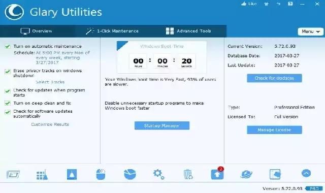 تنزيل افضل برنامج لتسريع وصيانة الكمبيوتر Glary Utilities Pro 5.152.0.178