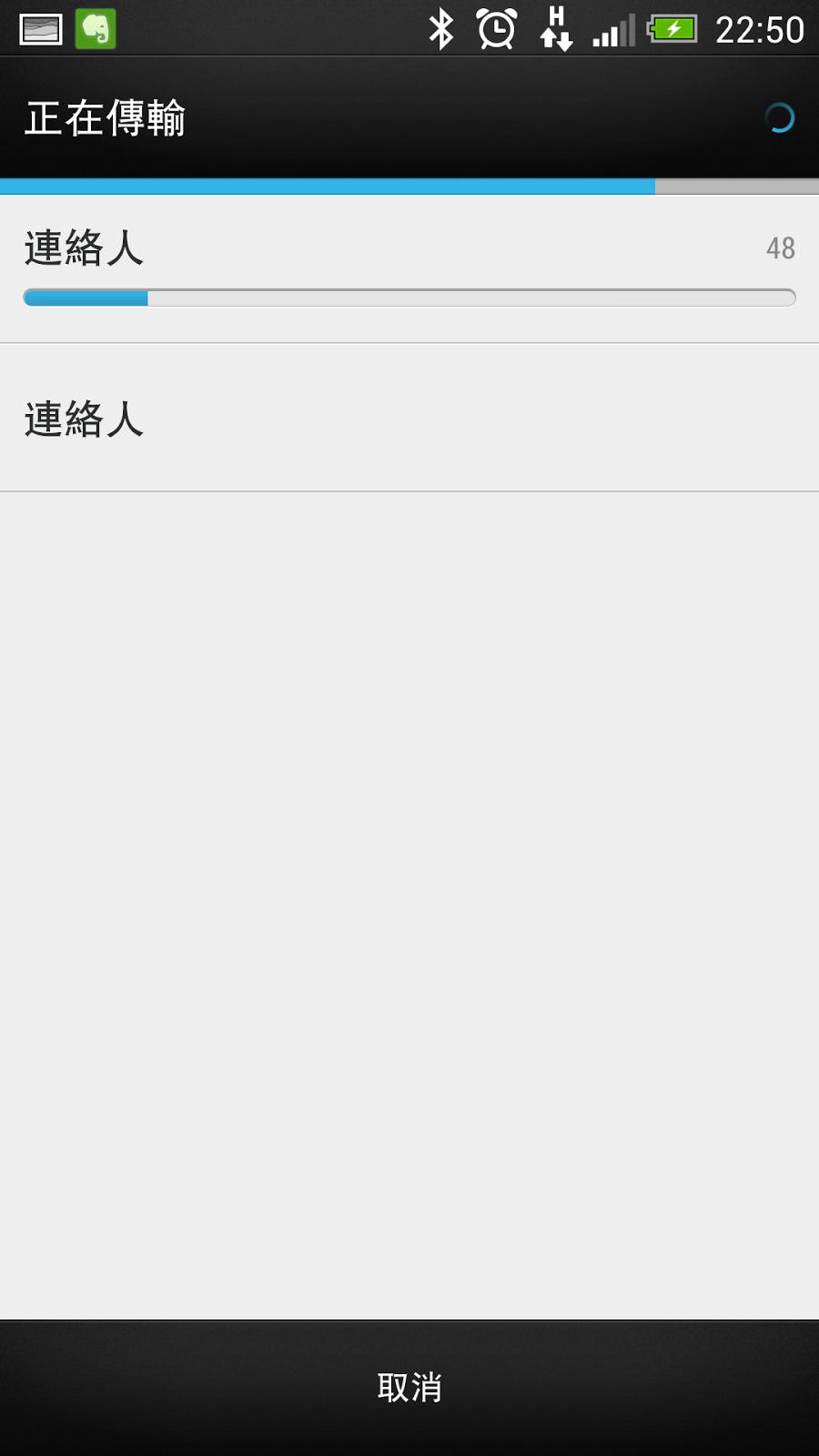 iPhone 5 聯絡人無痛轉移到 NEW HTC ONE 教學
