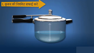 how to prevent blast cooker, cooker blast news, cooker ka sahi istemal